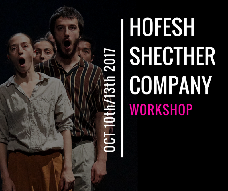HofesH shecther Company